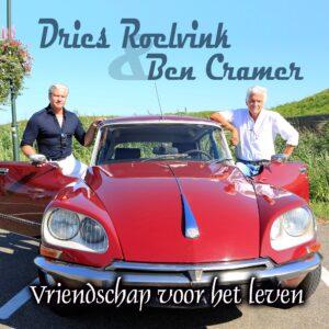 Dries Roelvink en Ben Cramer bezingen 35-jarige vriendschap