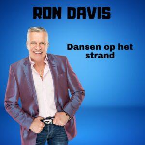 Ron Davis slaat nieuwe weg in